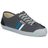 Kawasaki  PLAYERS RETRO SP  men's Shoes (Trainers) in Grey
