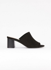 Extra Wide Fit Black Block Heel Peep Toe Mules, Black (wide!)