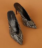 Brown Faux Snake Dip Front Mules New Look