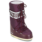 Moon Boot  MOON BOOT NYLON  women's Snow boots in multicolour